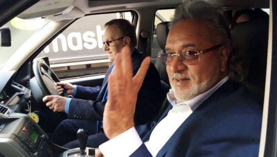 Vijay Mallya Arrested In UK In Money Laundering Case, Gets Bail