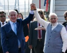 Israeli PM Netanyahu briefs Modi on Iran's 'nuclear breaches'