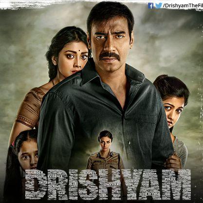drishyam review