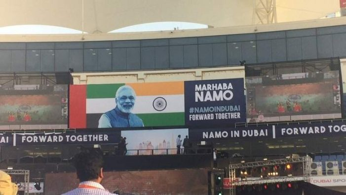 Live coverage: Narendra Modi visits Dubai