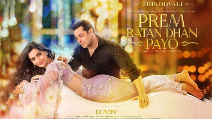 Movie Review: 'Prem Ratan Dhan Payo'