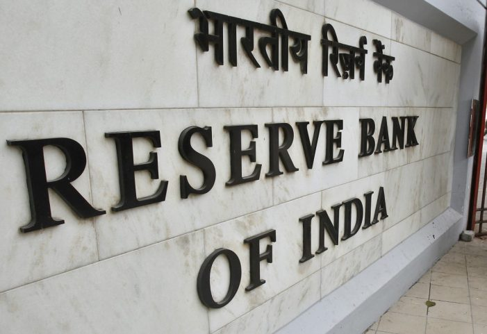 Will RBI Cut Interest Rates To 6-Year Low? First Review After Notes Ban Today.