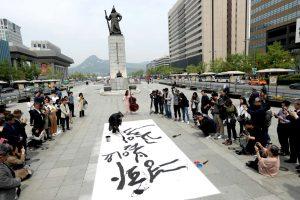 Kim Jong Un in South Korea: Signs historic deal to end Korean War