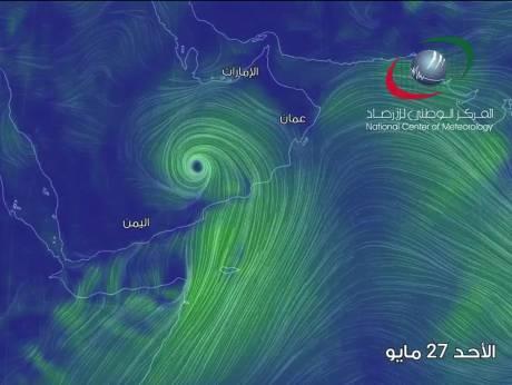 Tropical cyclone moving towards Arabian Peninsula