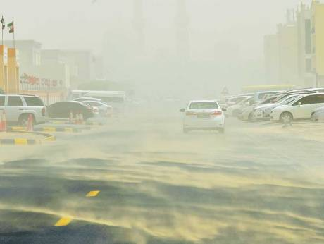 Dust clouds cover most of UAE