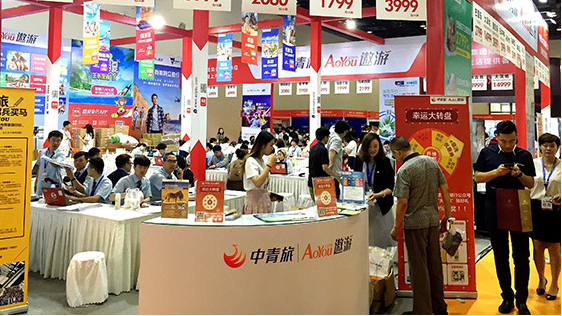 International tourism expo opens in Beijing