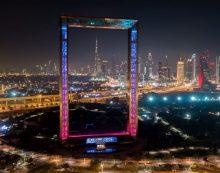Dubai breaks another Guinness World Record