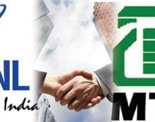Merge MTNL with BSNL