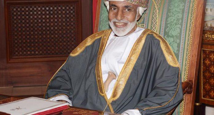 Sultan Qaboos of Oman dies aged 79: State media